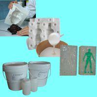 模具硅胶文化石 石膏翻模硅胶 工业级液体硅胶