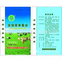 渤海兽药专业生产-高效菌体蛋白(牛羊专用)
