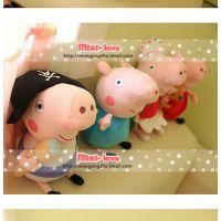 peppapig毛绒玩具公仔佩佩乔治粉红猪粉红佩佩猪儿童生日礼物