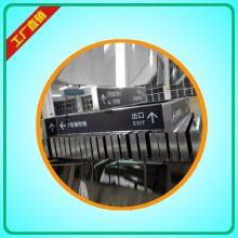 停车场LED指示灯箱制作、机场豪华LED灯箱、地铁站LED灯箱、高铁站LED指示灯箱