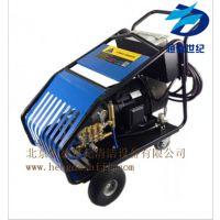 500公斤冷凝器高压水清洗机HD50/22