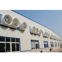 泰州工厂通风设备,泰州厂房降温设备,泰州厂房东进冷风机生产安装