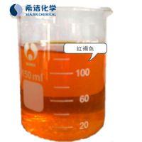 处理重金属的方法 含锌废水的处理 重金属捕捉剂厂家