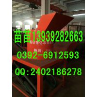 鹤壁市禾盛生物科技有限公司 2300型轮式翻堆机 履带翻堆机 有机肥生产技术 1393928-266