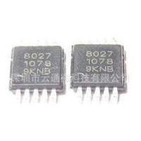 QN8027收音IC 凌通QFN杰理插卡音响方案开发 歌词同步双解码音响收音方案放大器