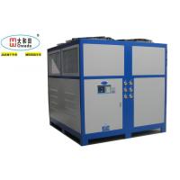 大和田 30HP风冷式冷水机,30HP冷水机厂家,冷水机DHT-30A