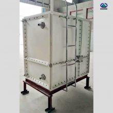SMC玻璃钢水箱哪里有卖的 河北枣强组合式水箱 多少钱一立方 华强