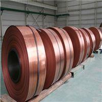 库存T1紫铜带 超导压延紫铜箔 镀镍拉伸紫铜带厂家免费分条