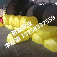 海南航道警示塑料浮筒尺寸 直径700抽沙浮体管道