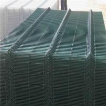 万泰三角折弯护栏 围墙网 常用的铁丝网围栏