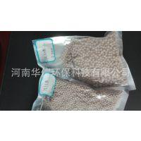 4A分子筛高压开关实验用干燥剂 分子筛防潮除湿吸湿剂SGS认证