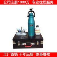 【新品上市】HKC-30土壤水分含量测定仪|HKC-200土壤含水量快速测定仪