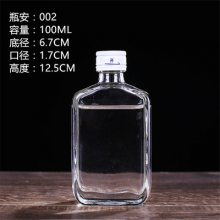 宏华玻璃酒瓶来样生产加工定做200ml玻璃酒瓶