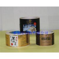 东莞市多加宝印刷有限公司(图)|不干胶标签纸|东莞不干胶