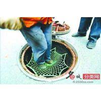 聚远井盖网(图)|井盖网厂家|大连井盖网