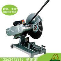 供应欧科J3GY-LD-400A砂轮切割机 砂轮切割机配件
