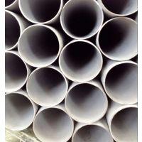 温州浙信不锈钢直销贵州贵阳310S不锈钢管遵义2520电炉用高温管,六盘水2205双相不锈钢