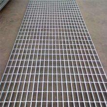 旺来踏步板楼梯 楼梯踏步板厂家 镀锌格栅板价格
