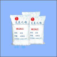 活性氢氧化铝1250目 超细活性氢氧化铝 活性氢氧化铝阻燃剂