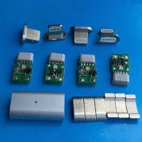 苹果磁吸头 5Pin 带板 盲吸磁性公头 磁性铁片包壳 带胶壳外壳 苹果7公头