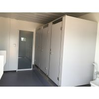 模块化箱式房卫生间 整体移动环保厕所20尺 临建箱式房移动厕所箱式房HY6030