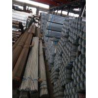 遵义现货供应Q235镀锌钢管1.5寸规格齐全