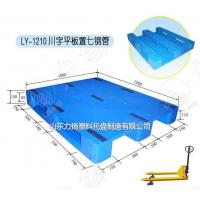 潍坊地区厂家直销仓储塑料托盘 优质塑料托盘 质优价廉