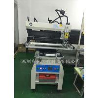 厂家直销smt半自动锡膏印刷机,线路板印刷机,保修一年,终生维护