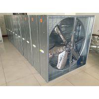 供应网吧专用通风降温设备节能风机价格 方形负压风机18765101456