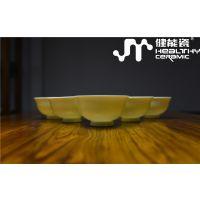 健能瓷活化水餐具 负离子养生陶瓷 易清洗餐具 商务礼品 素心22头骨瓷