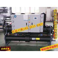 懿能达厂家直销苏州40p水源热泵、空气源热泵、电浴池锅炉