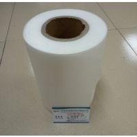 苏州保护膜供应 0.08MM厚超声波焊接保护膜 满20卷送一卷