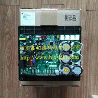 正品大金空调RHXYQ16SY1专用风机变频板PC0904-3(A)