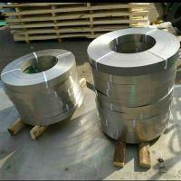 太钢不锈耐腐蚀304不锈钢卷带供应