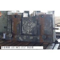 专业铸造电液锤 模锻锤配件部件铸钢件