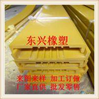 东兴生产耐磨耐腐蚀机床输送线链条轨道 高分子塑料导向件 HDPE聚乙烯导轨