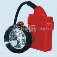 供应KL2.5LM(A)型LED大功率锂电煤矿用矿灯大功率矿灯锂电大功率矿灯