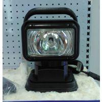 供应车载探照灯 遥控探照灯遥控搜索灯车载遥控照明灯价格