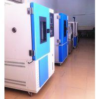 光伏组件高低温老化设备豪恩仪器