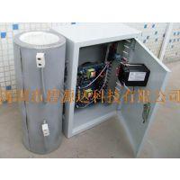 塑料造粒机专用电磁加热器/新型电磁加热器/高频电磁感应加热设备/造粒机电磁加热改装