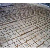 北京天津河北专业制作现浇混泥土楼板现浇混泥土楼梯