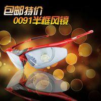 0091半框眼镜 骑行眼镜 自行车眼镜 五副镜片
