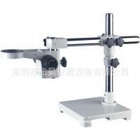 显微镜万向支架、显微镜万向支架、显微镜托架