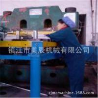 厂家直供塑料地板设备,石塑地板,压机改造成型模装置  外加工