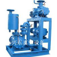 兴东真空泵JZJ2B罗茨水环真空机组水环真空泵 旋片真空泵各种型号齐全专业生产厂家