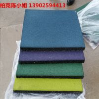 广州防潮橡胶地垫供应商 幼儿园橡胶垫定做 橡胶安全地垫厂家直销