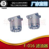 Ft016型滤油器/烧结型滤油器/圆形油路滤油器机床过滤器油路配件