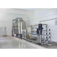 精细化工超纯水系统