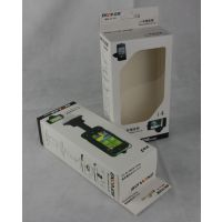 产品包装盒印刷 白卡纸产品包装印刷厂 包装盒印刷公司