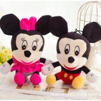 迪士尼毛绒玩具米奇米妮情侣公仔米老鼠毛绒玩具玩偶抓机娃娃大号